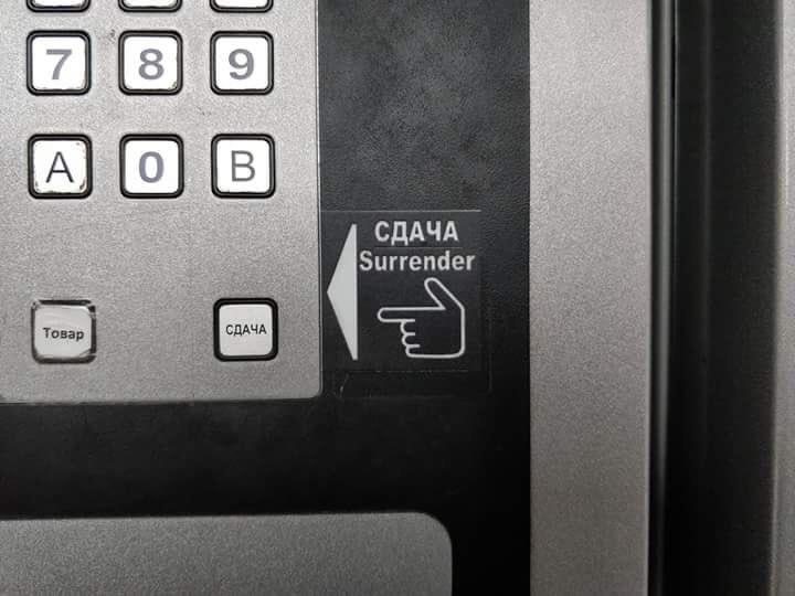 открытка из международного аэропорта владивостока