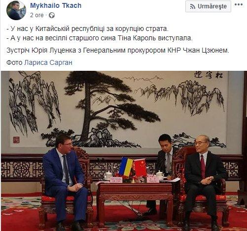 Россия старается дестабилизировать Украину, манипулировать изнутри. Уязвимым местом остается коррупция, - Салливан - Цензор.НЕТ 1647
