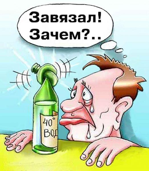 Алкоголики прикол картинки
