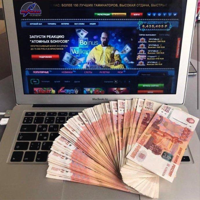 Казино i на деньги р игровые автоматы максбет онлайн