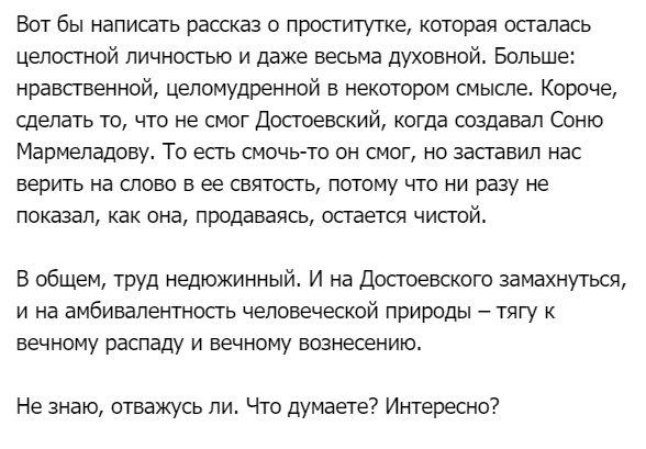 Сделали проституткой рассказы саранск форум проститутки