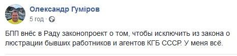 """Парубій підписав закон про нацбезпеку: """"Це рішучий крок до членства України в НАТО"""" - Цензор.НЕТ 9213"""
