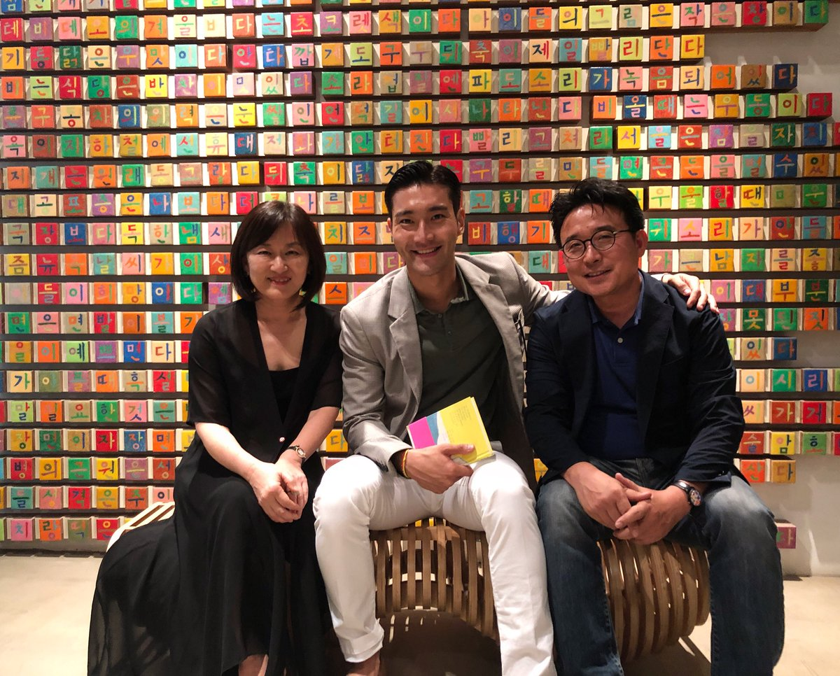 It was such a pleasure time with Mr. & Mrs. Kang. Thank you for inviting me this time. Hope to I see you soon.