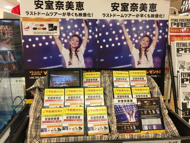 namie amuro Final Tour 2018 ~Finally~に関する画像6
