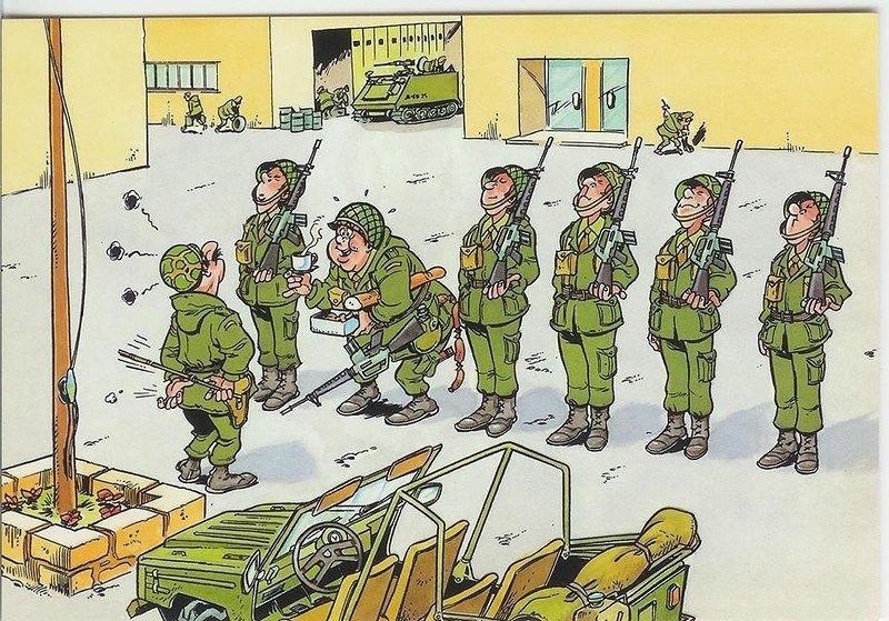 Картинка на военную тему шуточная
