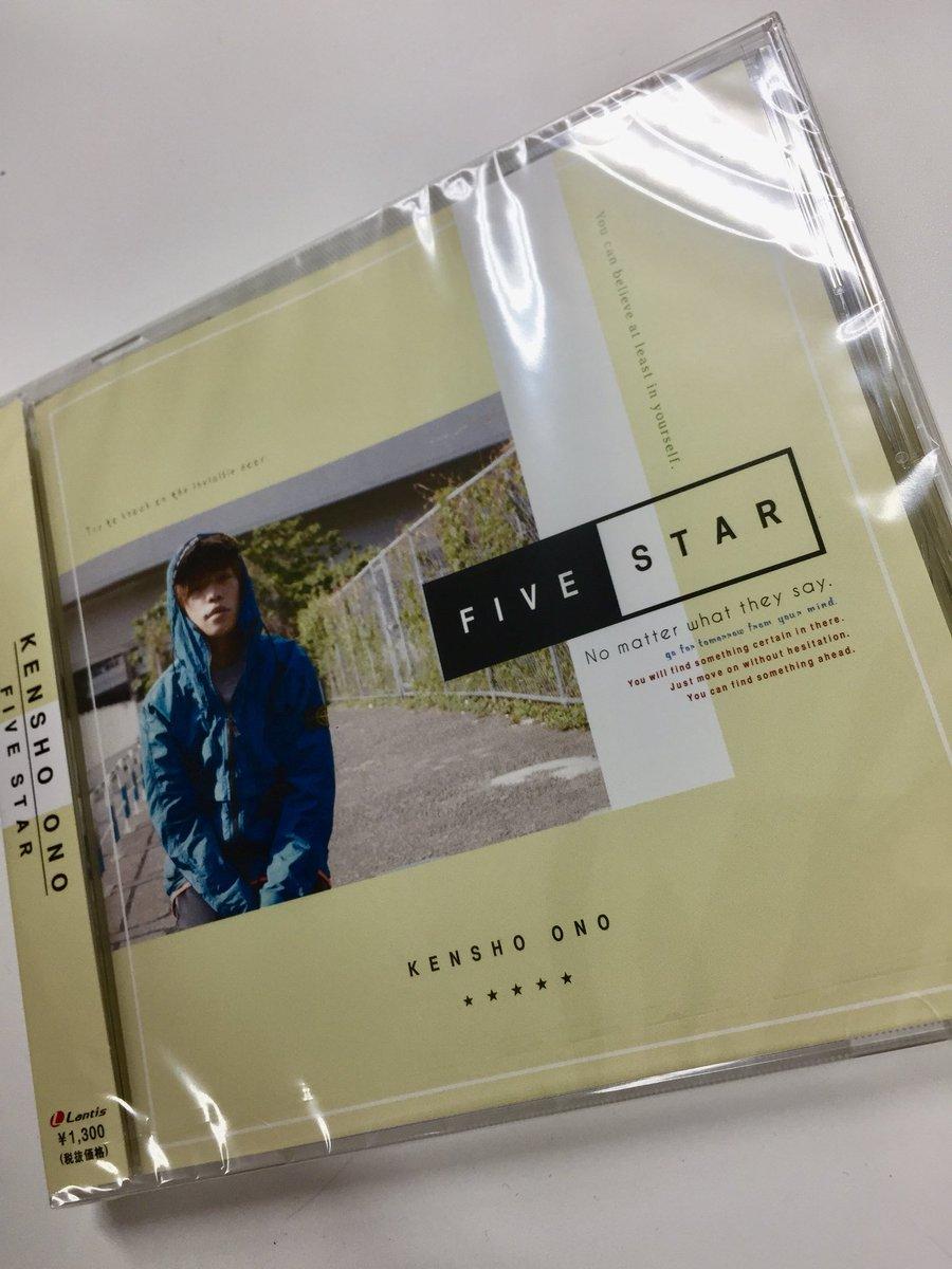 昨日も発表会で一緒でしたが、小野賢章くんから超かっこいいCD頂きました! 本日発売〜‼︎ アイナナのライブまでもう少しだね。 宜しくお願いします!