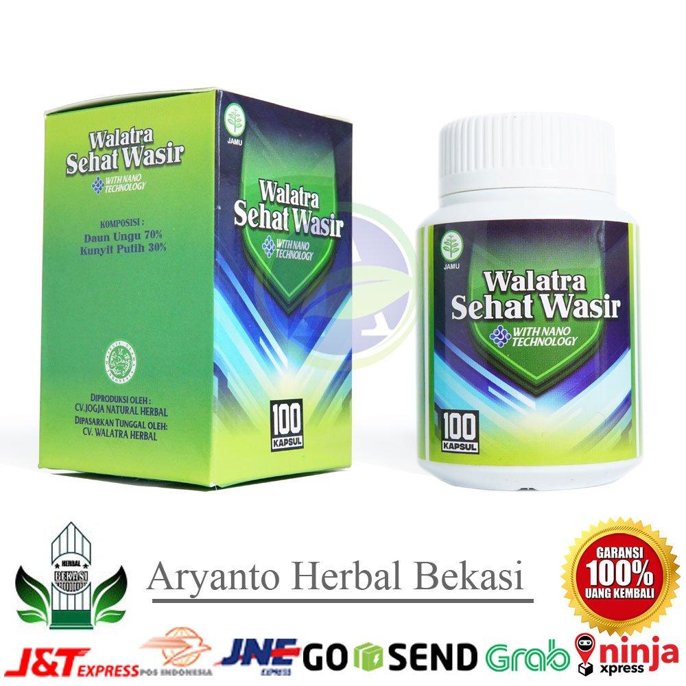 Jamu Iboe Amosir Capsules 30s Paket 2 Botol Obat Wasir Ambeyen Kunir Putih 30 Kapsul Si Ambeien Herbal Alami