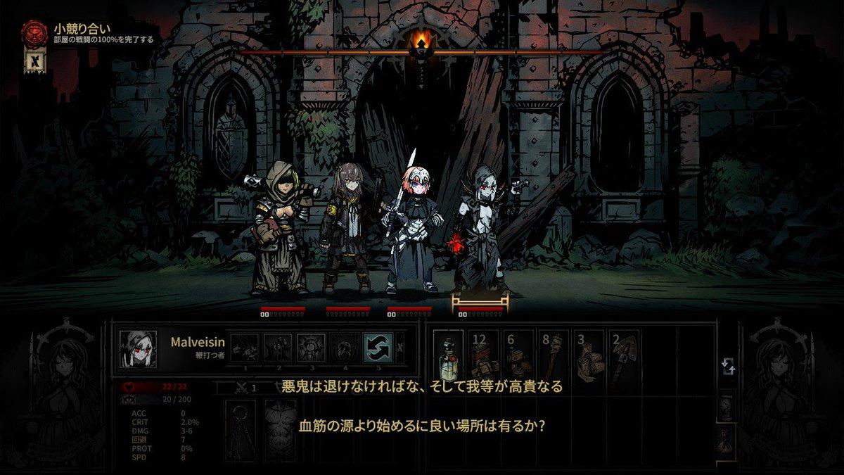 Darkest Dungeonに関する画像3