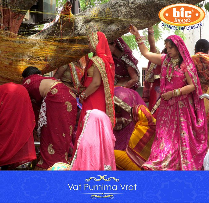Vat Purnima Vrat is similar to Vat Savitri Vrat. Married women observe Vat Purnima Vrat for well-being and long life of their husband.  IMAGES, GIF, ANIMATED GIF, WALLPAPER, STICKER FOR WHATSAPP & FACEBOOK