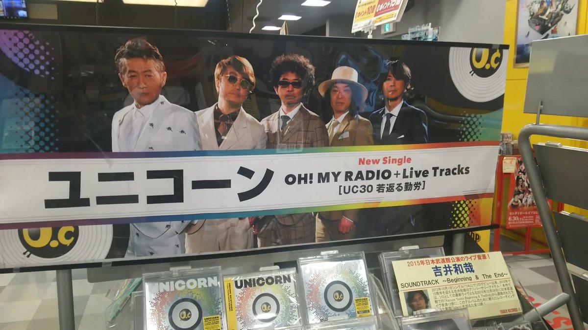 OH! MY RADIOLive Tracksに関する画像7