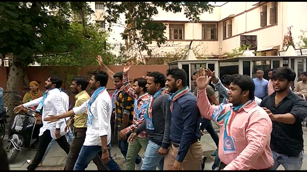 Tv9 gujarati on twitter ahmedabad nsui members protested in college principal and students to go on strike from tomorrow academics will not be resumed until nsui student leader doesnt write apology letter altavistaventures Gallery