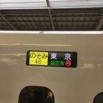 Image for the Tweet beginning: セブンイレブンのぞみ店(そんな店はない)