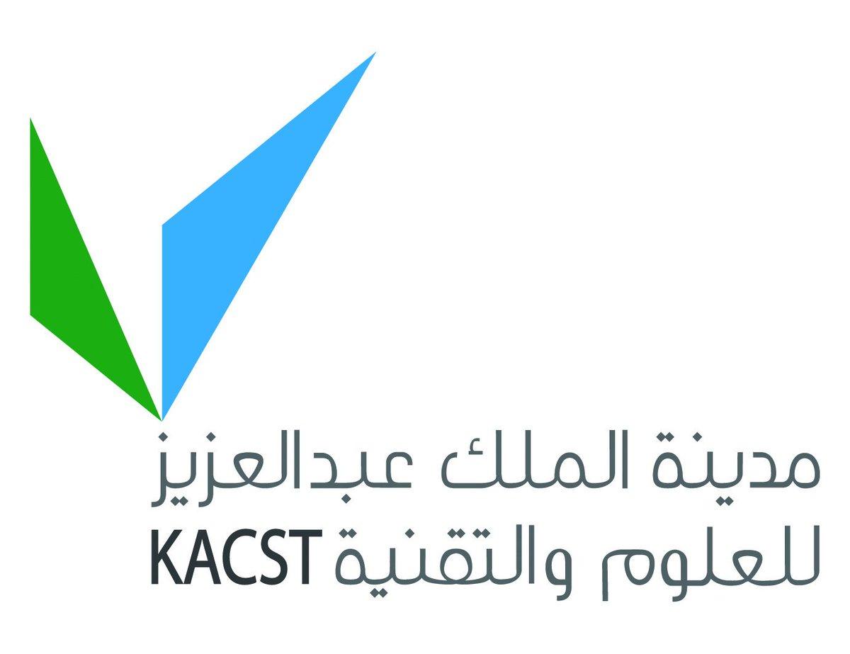 مدينة الملك عبدالعزيز للعلوم والتقنية בטוויטר واس وظائف شاغرة في Kacst للكوادر الوطنية المؤهلة في تخصصات العلوم والهندسة ممن تنطبق عليهم شروط التقديم على وظائف أعضاء هيئة البحث العلمي و وظائف برامج