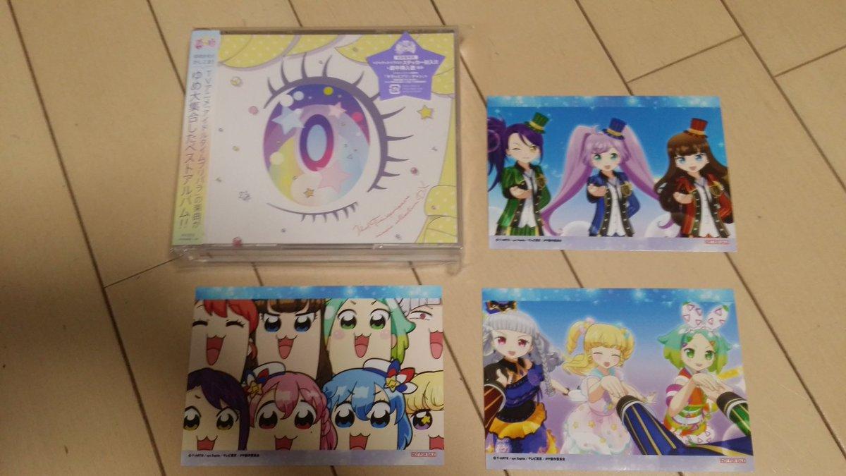 アイドルタイムプリパラ☆ミュージックコレクションDXに関する画像9