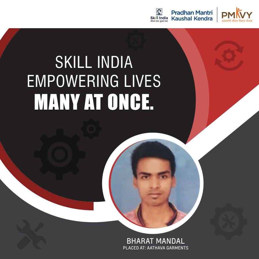Skill IndiaVerified Account MSDESkillIndia