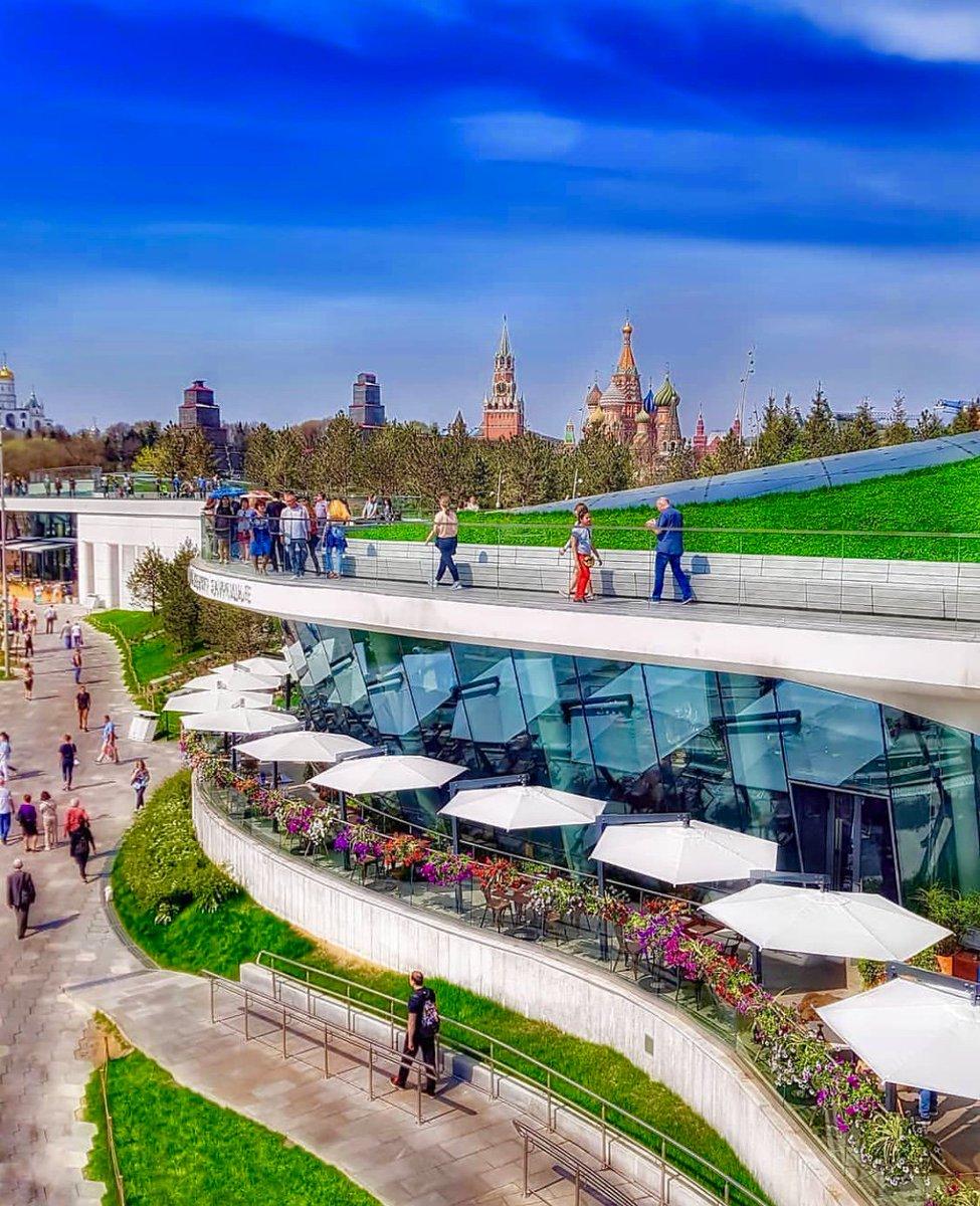 Картинки новый парк