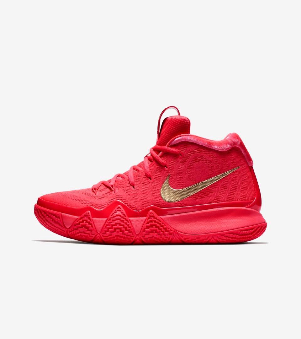 Nike free run 5.0 women's red vest