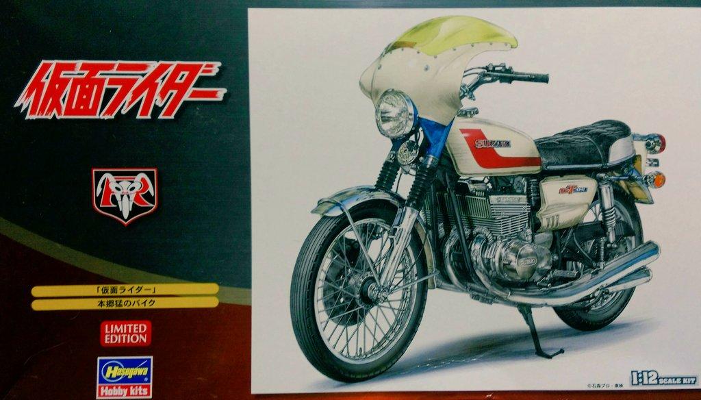 ハセガワ 仮面ライダー 本郷猛のバイク スズキ GT380 B プラモデル SP377に関する画像1