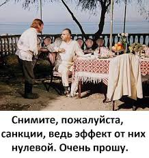 Болтон после встречи с Путиным заявил о сохранении санкций США против России - Цензор.НЕТ 9767