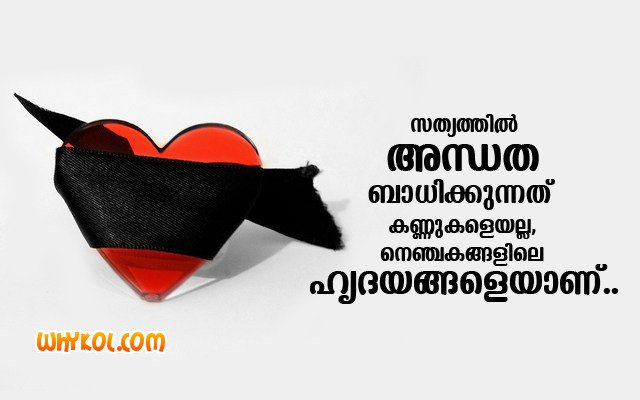 Hover Me On Twitter Islamic Love Quotes Malayalam Https T Co
