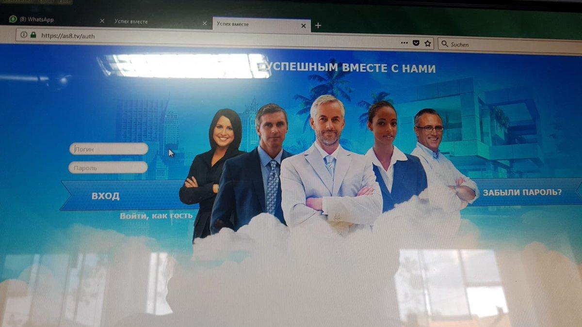 Последние новости о повышении пенсионного возраста в россии сегодня