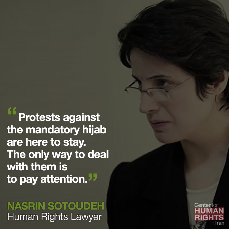 Image result for nasrin sotoudeh iran