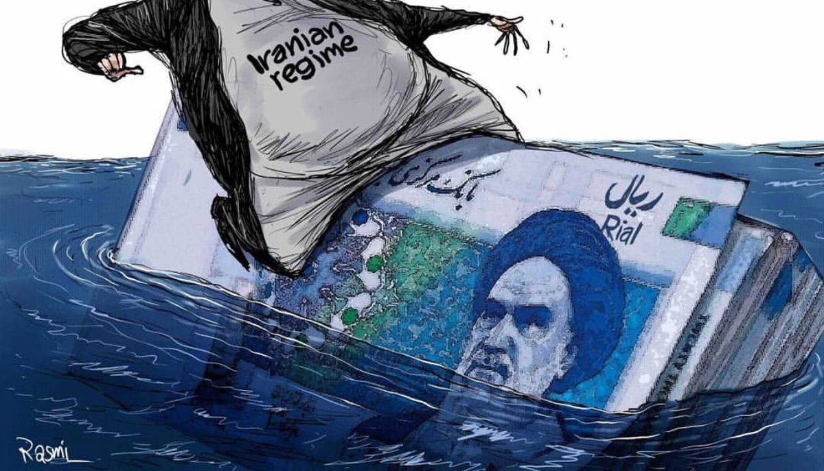 Political cartoon shows the regime drowning along with #Iran's currency, the Rial 💴 #IranProtests #FreeIran2018