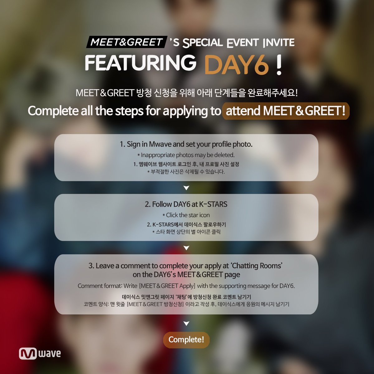 Mwave On Twitter Meetgreet X Day6 Day6official Day6s
