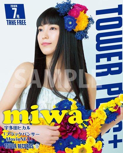miwa THE BESTに関する画像6