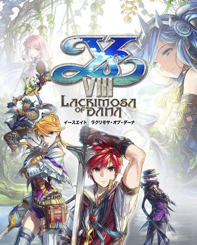 イースVIII -Lacrimosa of DANA-に関する画像7