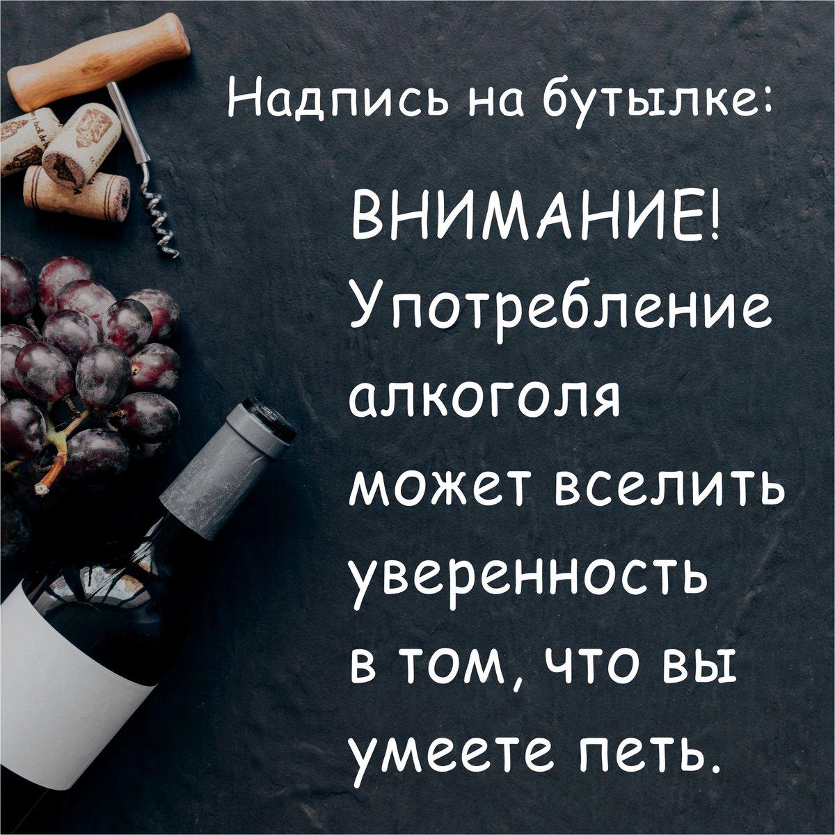 Открытки про выпивку