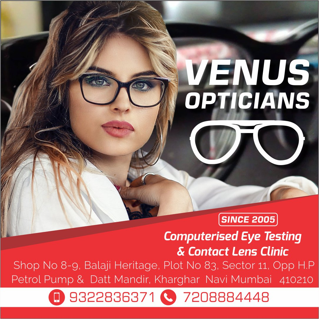 50972ab0649 Venus Optician ( venusopticians)