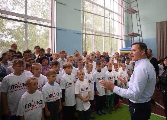 Ляшко пропонує ліквідувати посаду прем'єра та скоротити кількість депутатів і міністерств - Цензор.НЕТ 7539