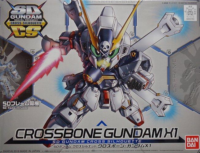 SDガンダム クロスシルエット クロスボーン・ガンダムX1に関する画像9