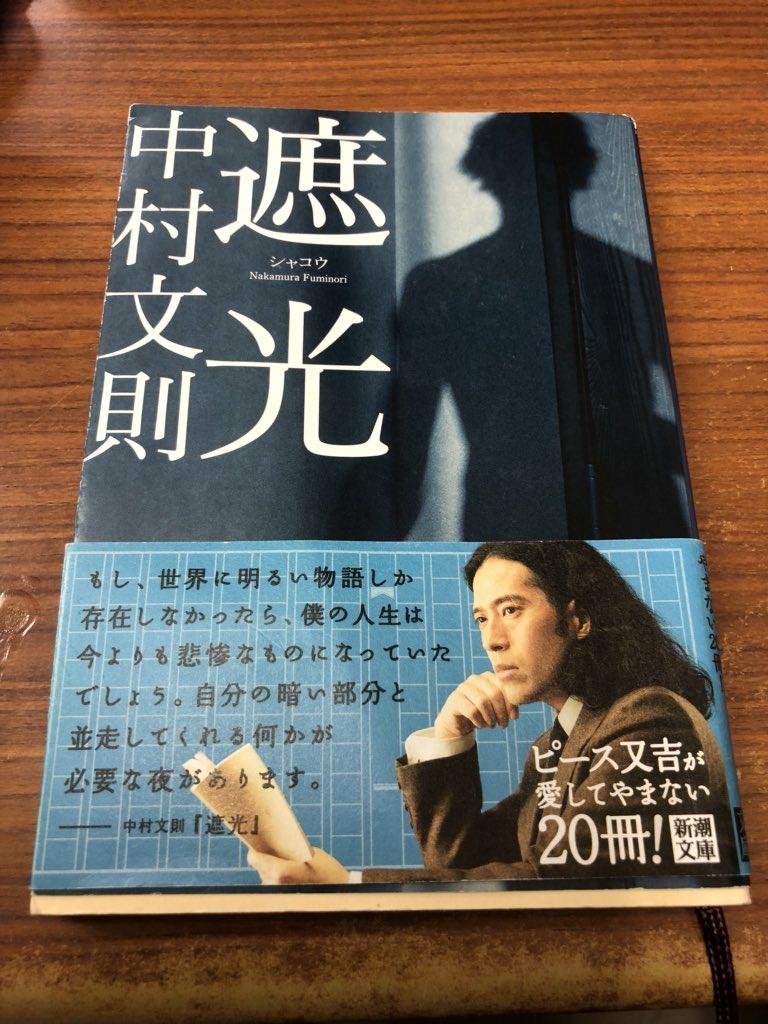 野間文芸新人賞 hashtag on Twit...
