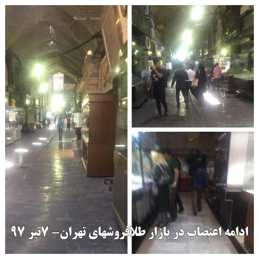 Heshmat Alavi on Twitter: