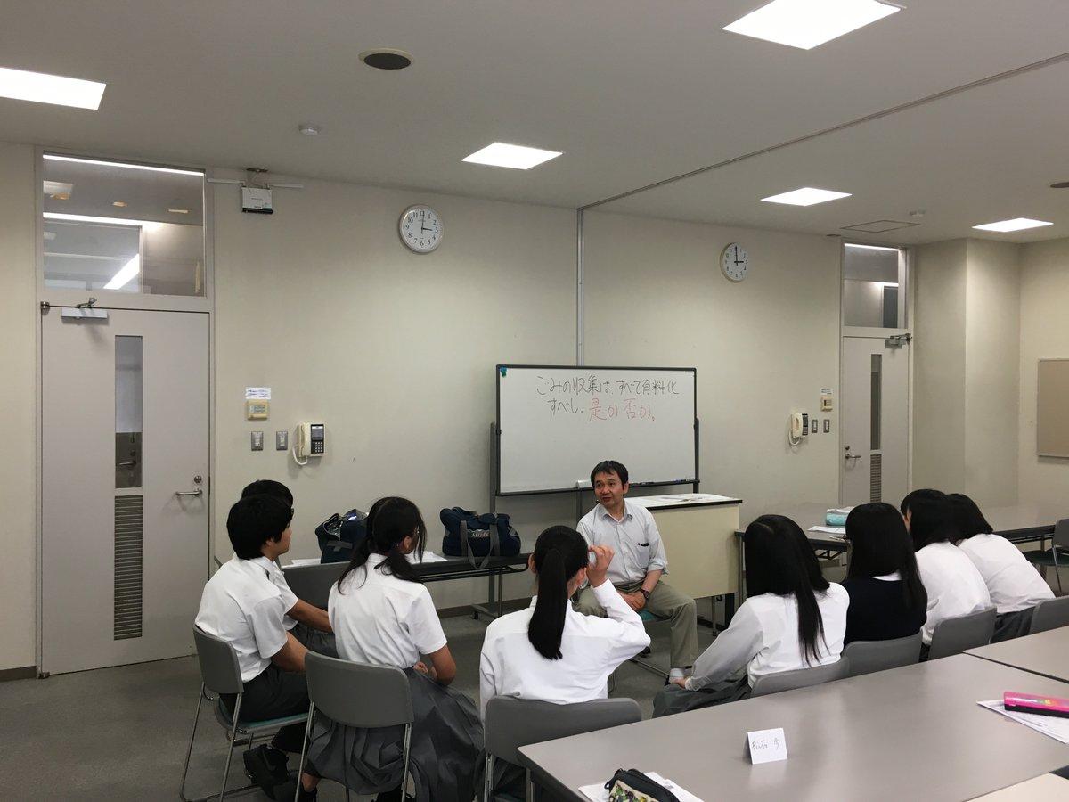 """名古屋産業大学 on Twitter: """"高..."""