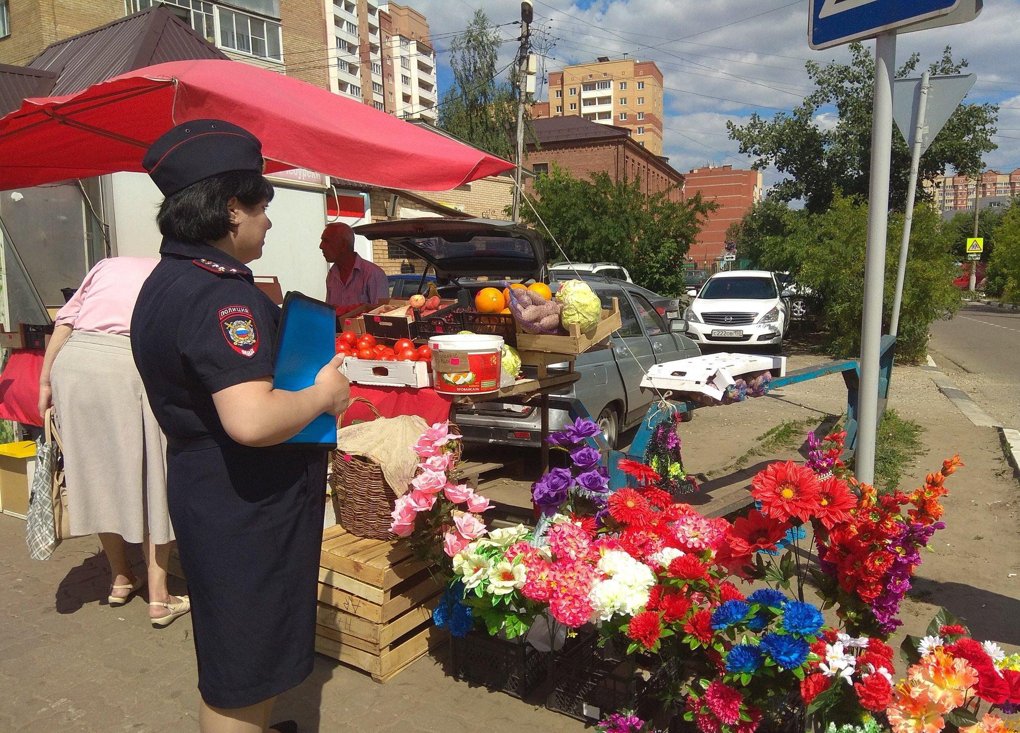 Букеты, цветы оптом павловский посад