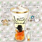 自宅で再現可能! スタバ「ほうじ茶フラペーチーノ」を簡単に作れる方法がコチラ!