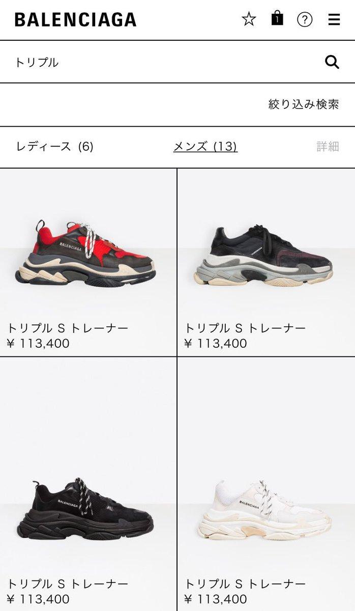 purchase cheap 4de81 e368e カッチー on Twitter:
