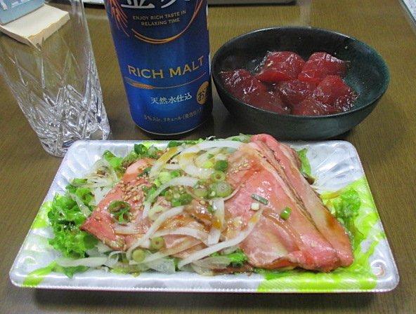 ローストビーフと漬けマグロ.jpg