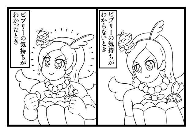 ぽぺ (@pope_01)さんのイラスト