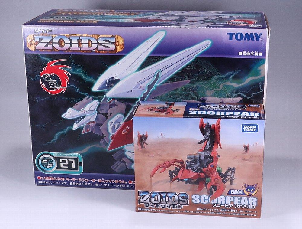 ZOIDS ゾイドワイルド ZW04 スコーピアに関する画像2