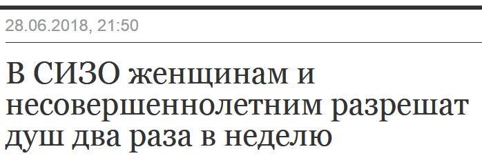 Сенцова можуть примусово годувати сумішшю з невідомим впливом на здоров'я та психіку, - Денісова - Цензор.НЕТ 9486