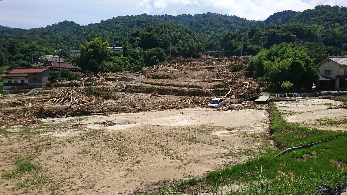 呉市安浦町で浸水、冠水被害 | ...