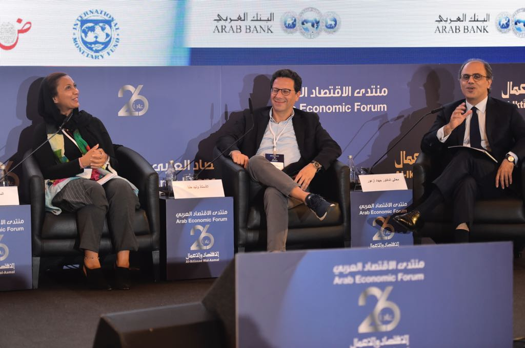 IMF's Azour- I moderated a fascinating discussion at #AEF2018 with a group of inspiring #youth leaders on tech, women and youth as key drivers of equal opportunities. So much positive energy!<br>http://pic.twitter.com/f68Vg8ftM7