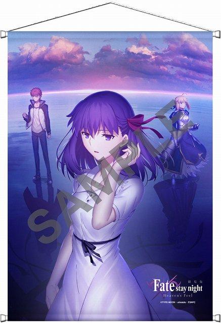 水面の底がもう一人の自分になってる…  #fate_sn_anime