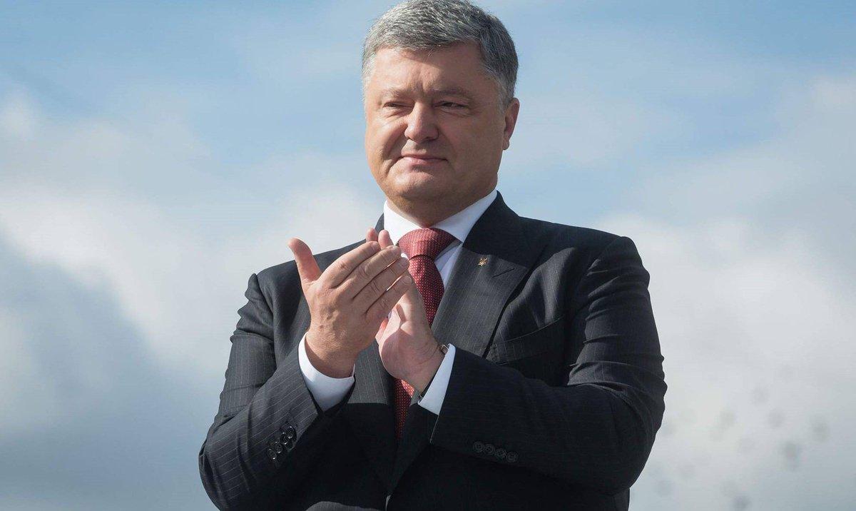 Павел Нусс: Встреча Трампа с Путиным в контексте ожиданий России - нивелирована Президентом Порошенко