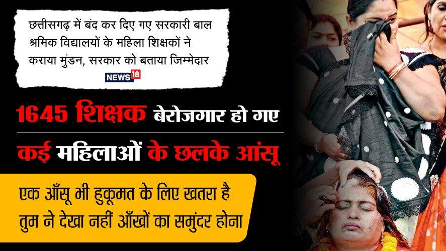 फर्जी विकास का ढिंढोरा पीटने से फुर्सत मिले तो जनता की समस्याओं पर भी ध्यान दे लीजिए। #BharatBachao