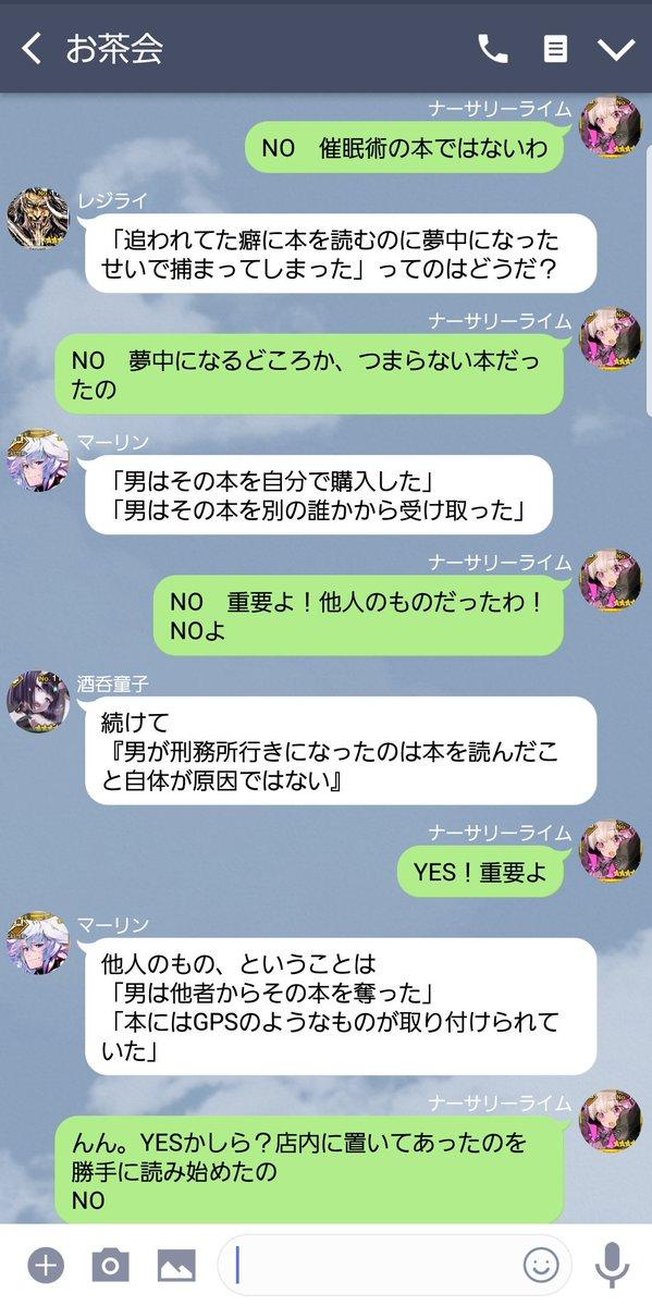 ウミガメのスープリプレイ 【金に目がくらむ】